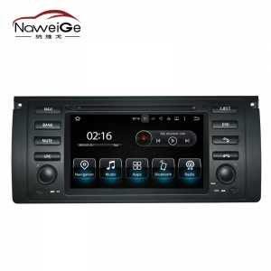 Car Central Multimedia for BMW M5 E39 E53