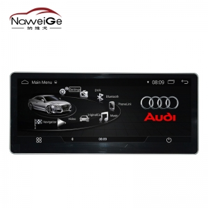 Car central multimedia for AUDI A4L 2017