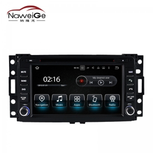 Car central multimedia for HUMMER H3