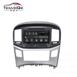 Car central multimedia for HYUNDAI H1 2016