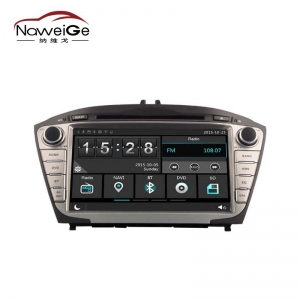 Car central multimedia for HYUNDAI TUCSON