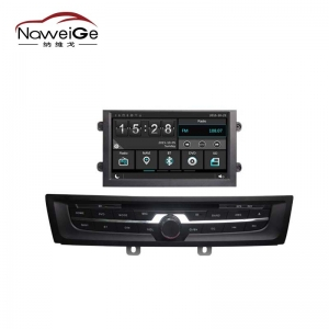 Car central multimedia for MG6 2013