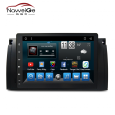 Car Central Multimedia for BMW 5 E39