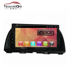Car Central Multimedia for Mazda CX-5 2013