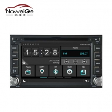 China Car central multimedia for  2DIN factory