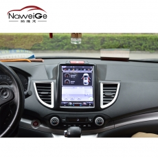 Car Multimedia für CRV 2014-2016