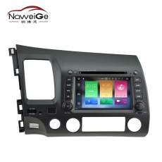 Car central multimedia for HONDA CIVIC 2006-2011