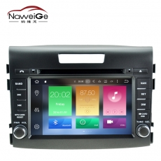Car Multimedia für HONDA CRV 2012-2014