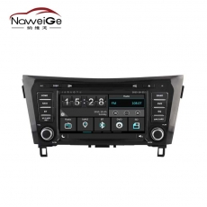 Car central multimedia for NISSAN QASHQAI