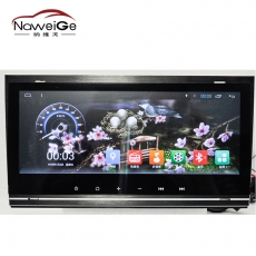 Car dvd  multimedia for  Audi A4