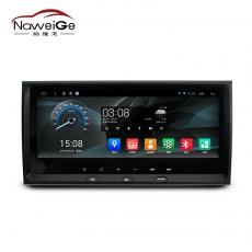 Car dvd multimedia for Audi A6